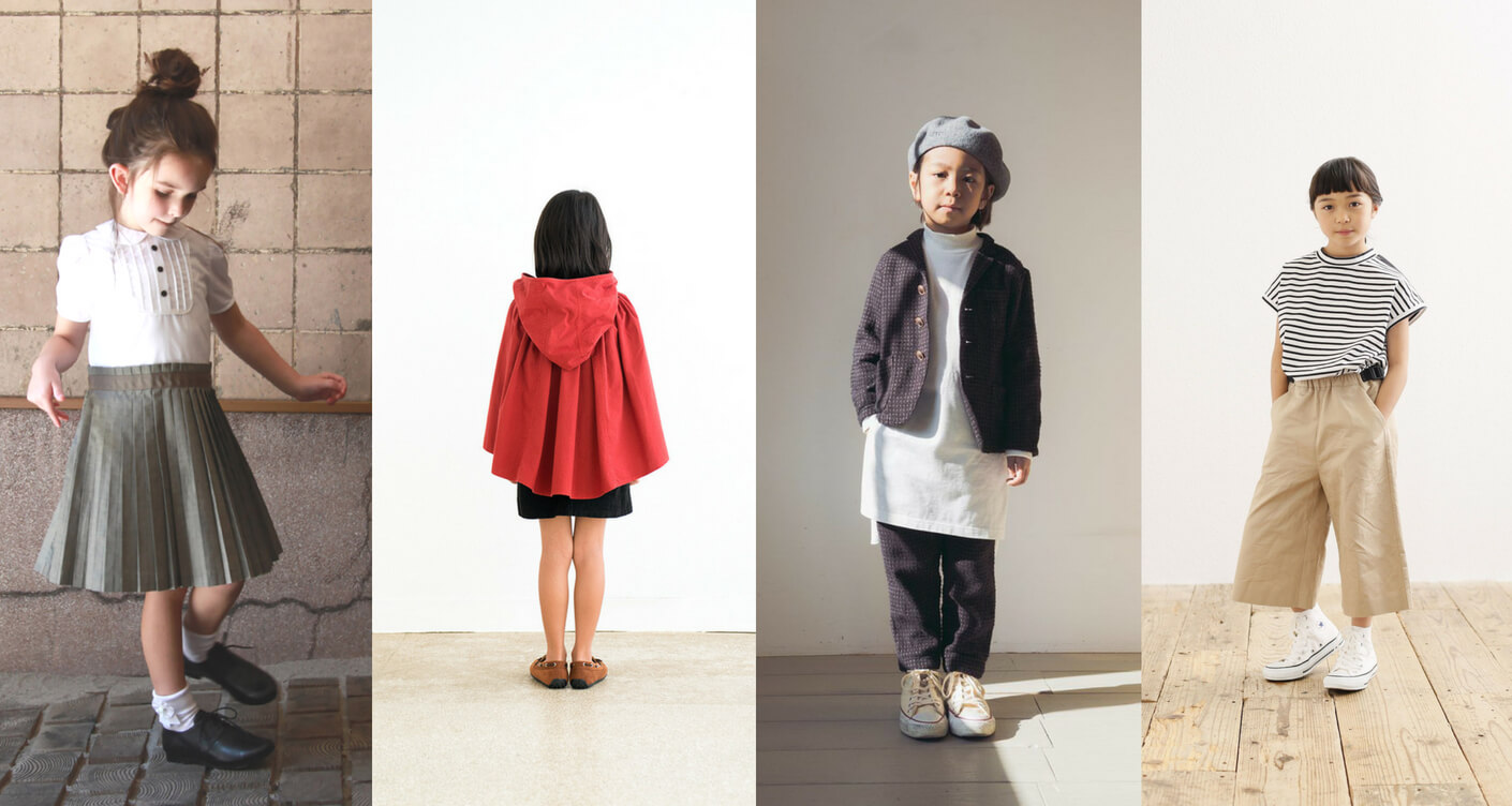 japanese brands for children