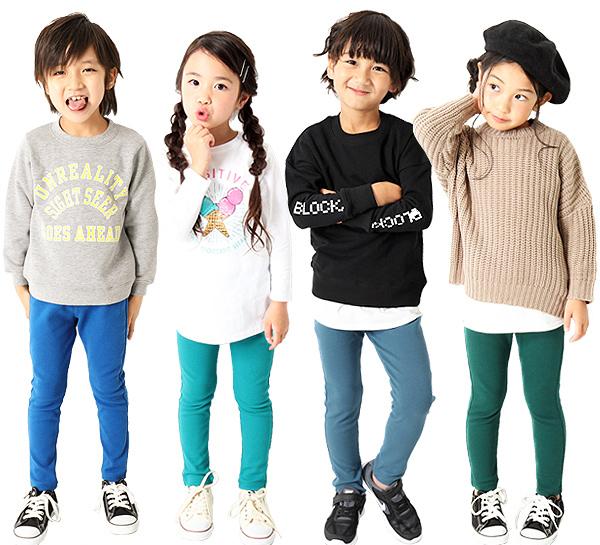 Devirock Japanese kids popular fashion brand skinny jeans