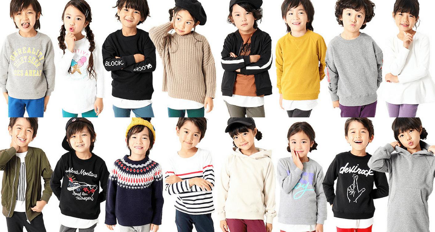 Popular Japanese kids fashion - skinny jeans